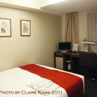 For Business Travelers: The Nasu Midcity Hotel