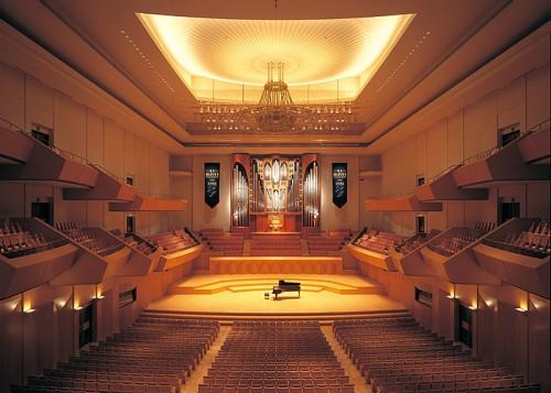 The Yokohama Minato Mirai Hall.