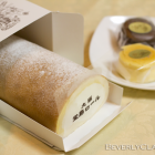 Delectable Cake Roll from Osaka's Mon Cher Patissiere