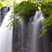 Otome-no-taki, the Virgin Waterfall of Nasu