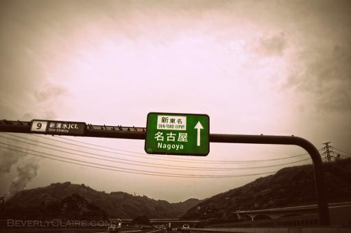 Road sign indicating Nagoya via the Shin-Tomei Expressway.