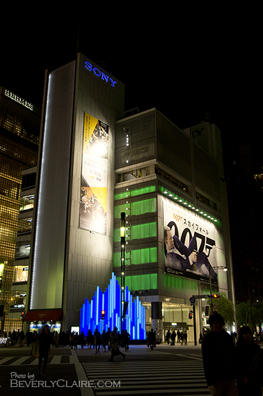 The Sony Building in Ginza at night