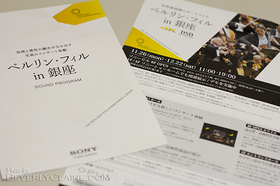 Sony and the Berlin Phil program and flyer