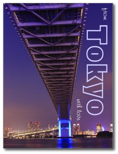 Beneath the Rainbow Bridge in Tokyo by Beverly Claire Kaiya