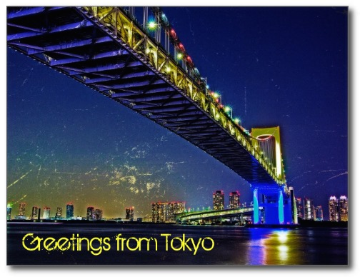 Psychedelic Rainbow Bridge in Tokyo by Beverly Claire Kaiya