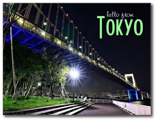 Park Underneath the Rainbow Bridge in Tokyo by Beverly Claire Kaiya